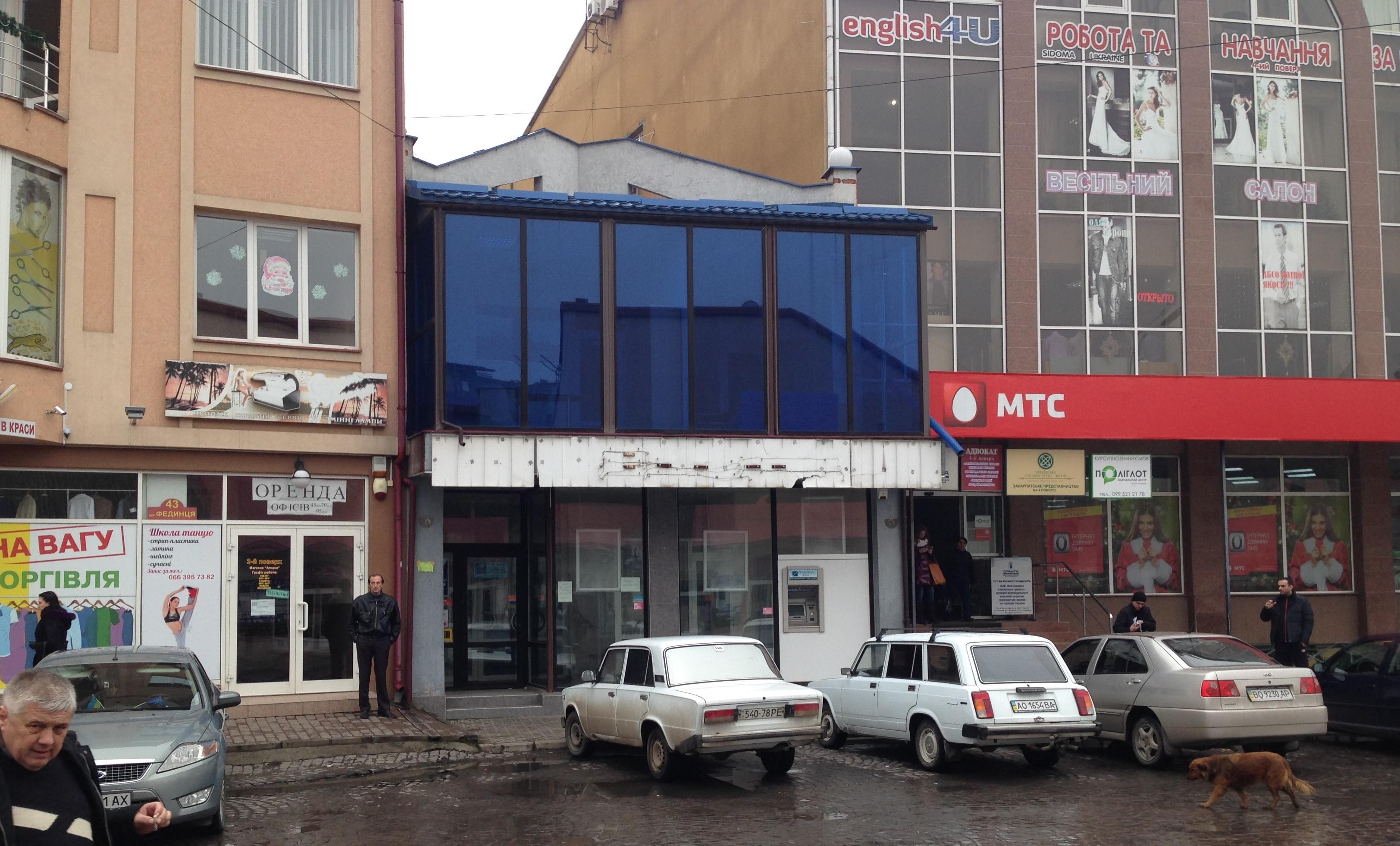 Нежитлове приміщення загальною площею 408,0 кв.м., розташоване за адресою: м. Ужгород, вул. Фединця, 45