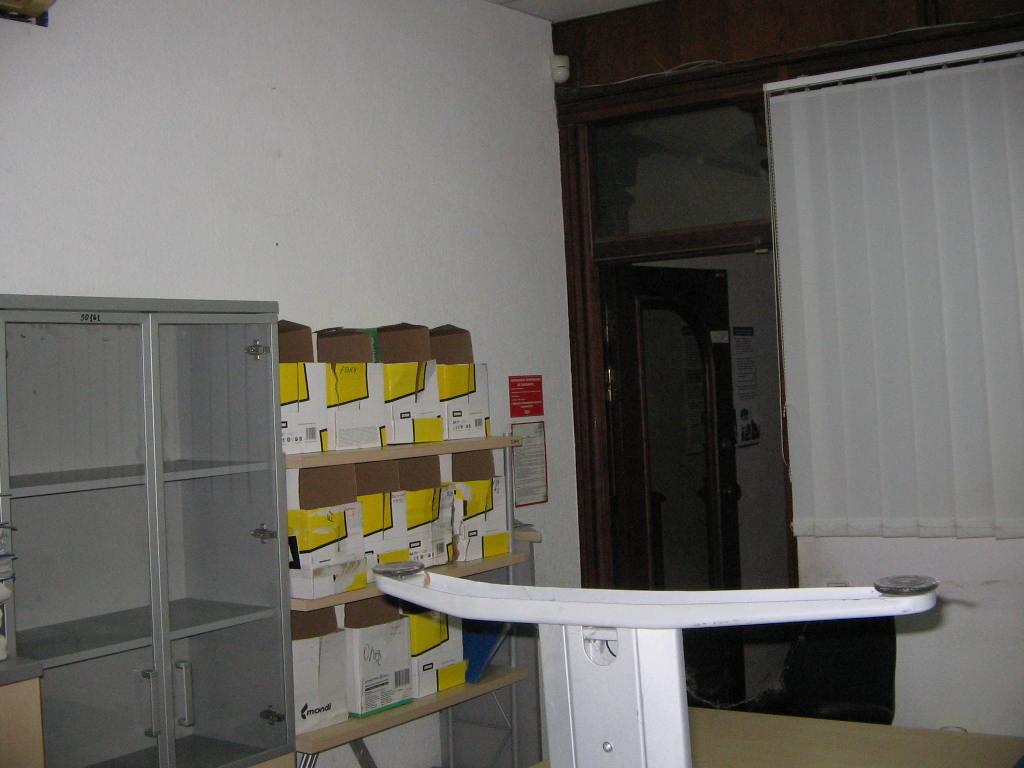 Нежитлове приміщення площею 32,6 кв. м за адресою: м. Київ, вул. П. Сагайдачного, буд. 17