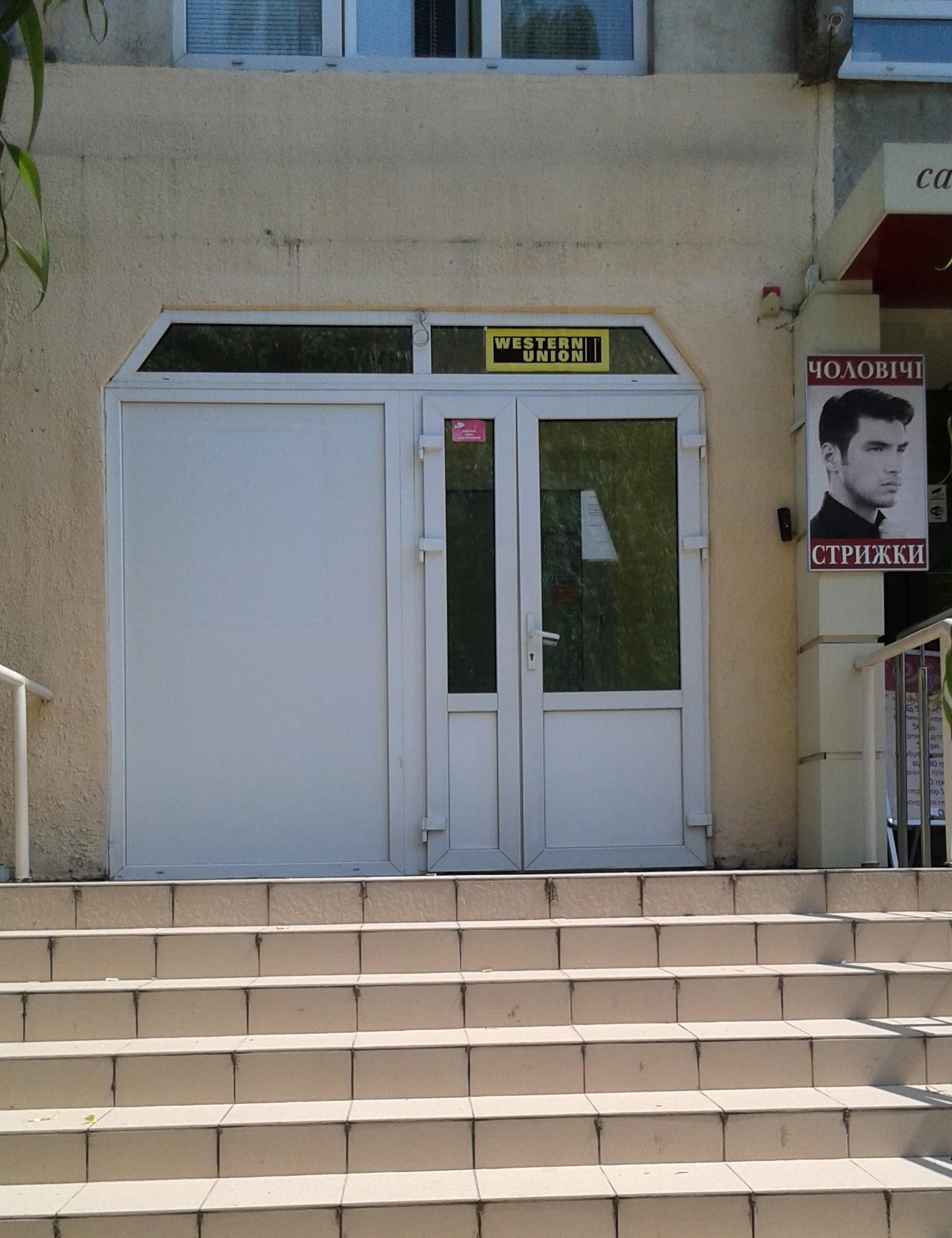 Нежитлове приміщення (відділення банку) загальною площею 59,0 кв.м., розташоване за адресою: м. Львів, вул. Кавалерідзе І.