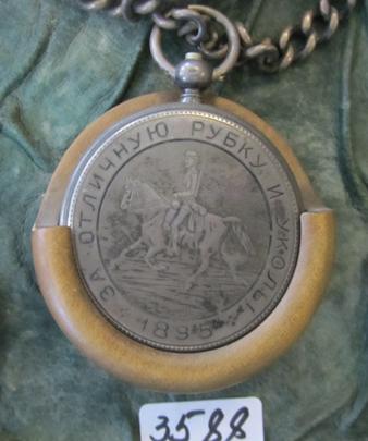 Годинник кишеньковий Павел Буре, інв.№3588