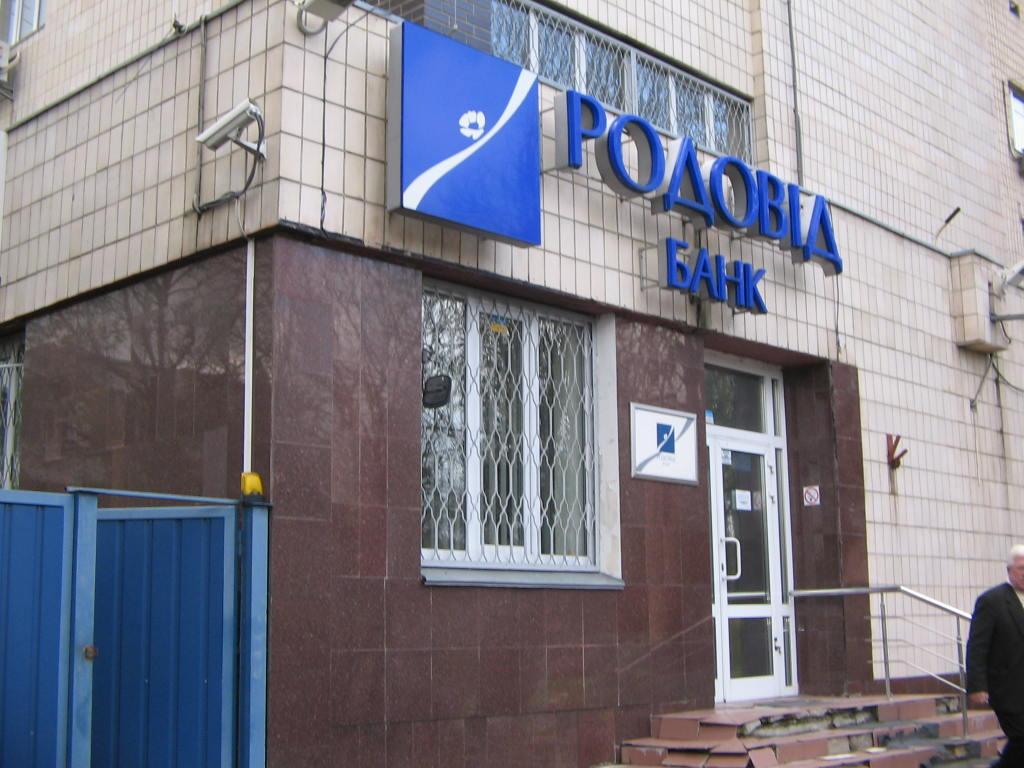 Нежитлові приміщення в м. Києві, площею 291,1 кв. м