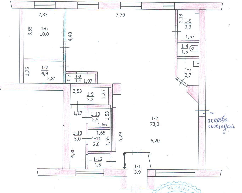Нежитлове приміщення в м. Павлоград, площею 115,5 кв. м